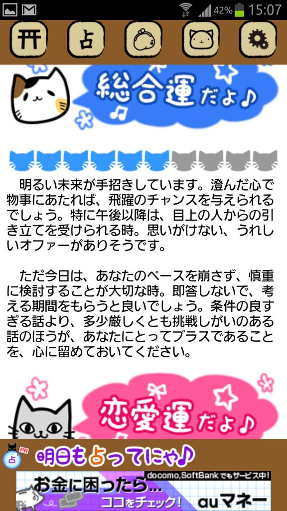 livedoor.blogimg.jp/smaxjp/imgs/6/6/66a8f992.png