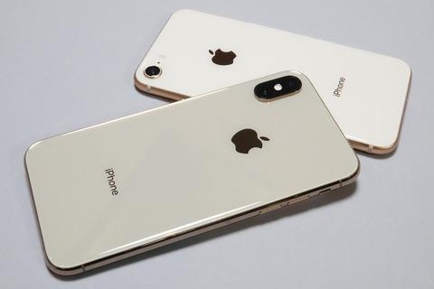 iphone-xs-open-022