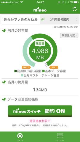 iphone7-319