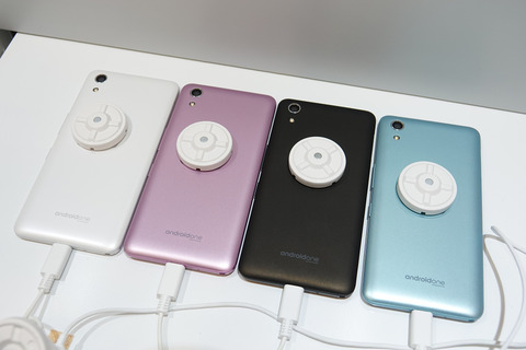 androidone-s4-002