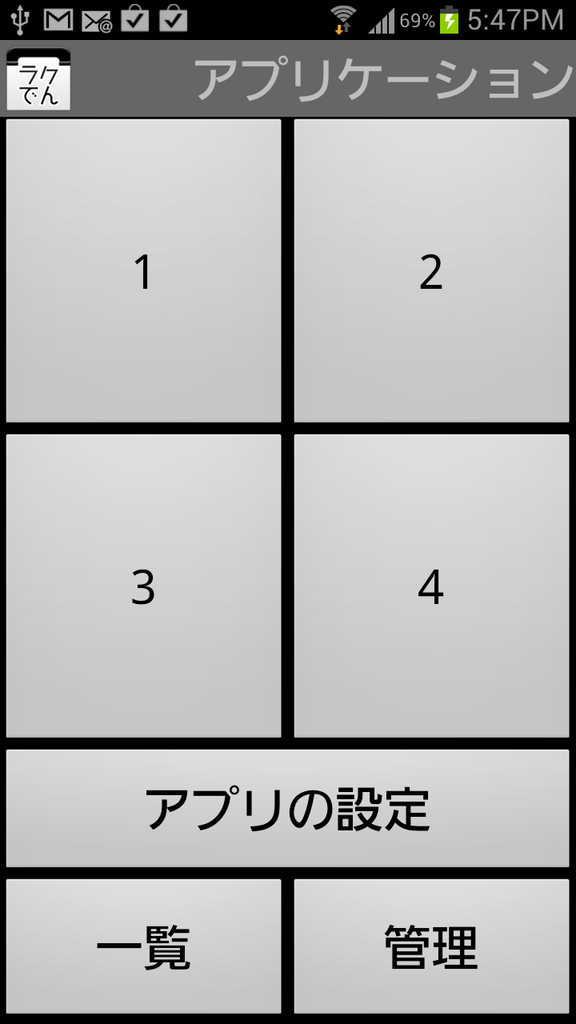 livedoor.blogimg.jp/smaxjp/imgs/c/5/c56717a6.png