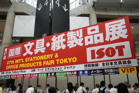 stationery-001