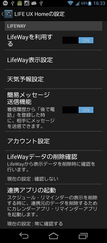 device-2013-06-29-163337