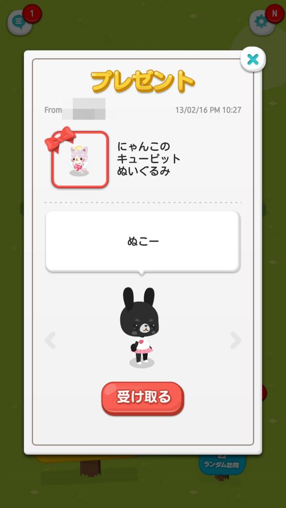 livedoor.blogimg.jp/smaxjp/imgs/6/9/699b330f.jpg