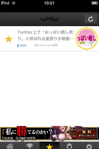 120816_sanmen_09