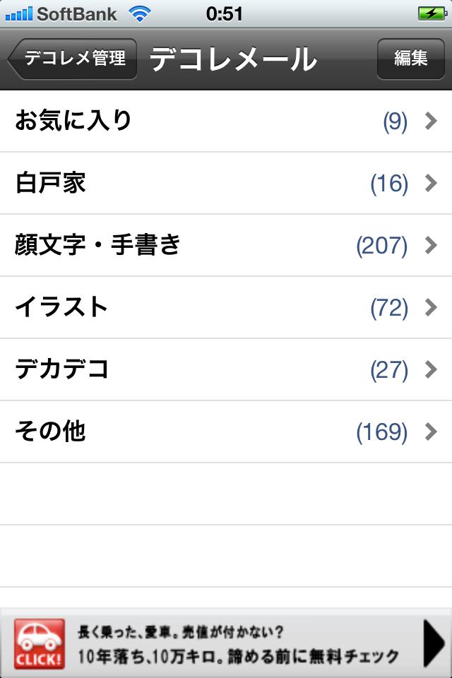 livedoor.blogimg.jp/smaxjp/imgs/6/a/6a247062.png