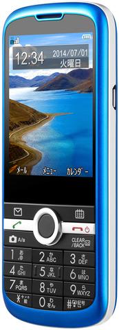 301Z_blue_cN55ic9f_02