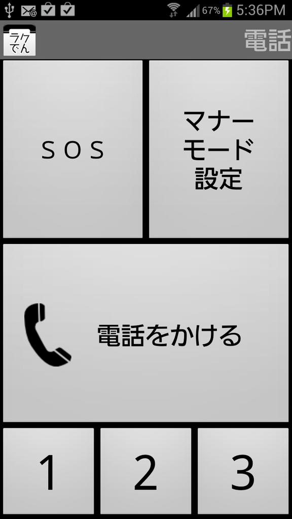 livedoor.blogimg.jp/smaxjp/imgs/4/9/495d7f99.png