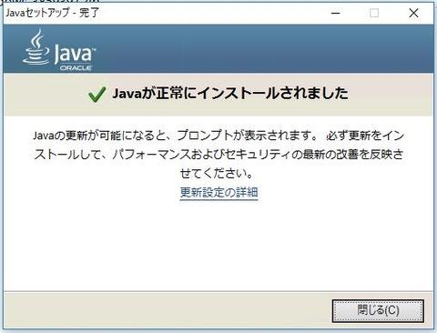 06-jre-install-06