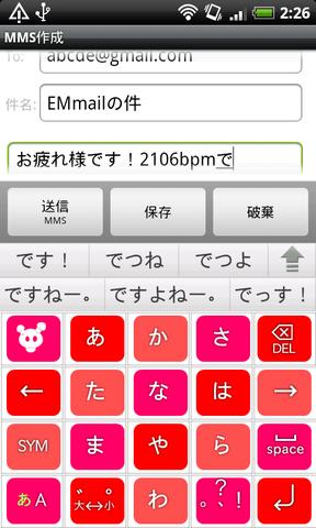 110315_emmail_06