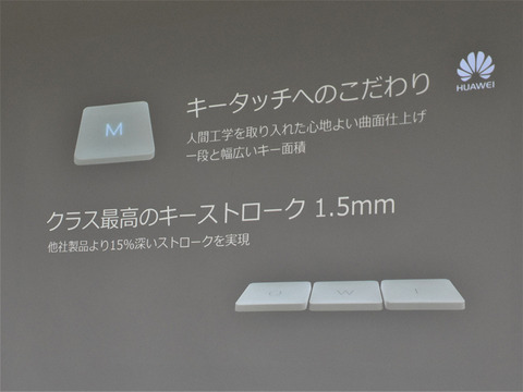 Huawei-osaka-fanmeeting_20