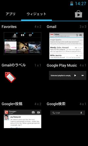 Screenshot_2012-11-05-14-27-10