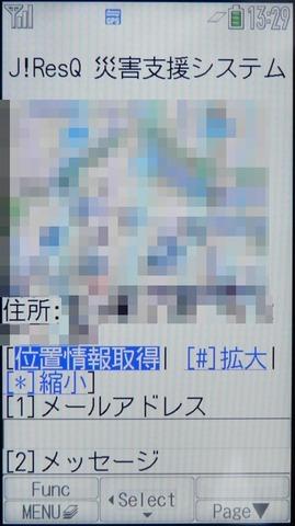 6c8a7a4e.jpg
