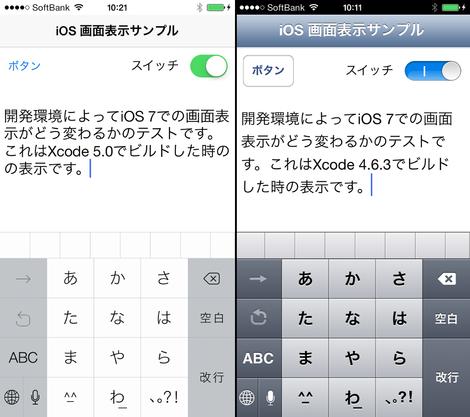 ios7_design_003