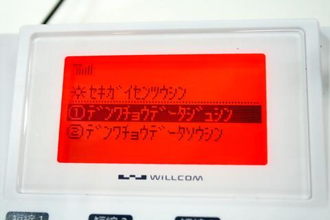 6cc90837.jpg