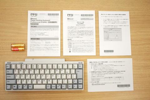 191226_hhkb_types_06_960