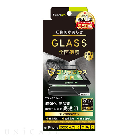 200422_unicase_glass_01