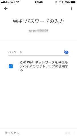 171209_googlehomemini_16