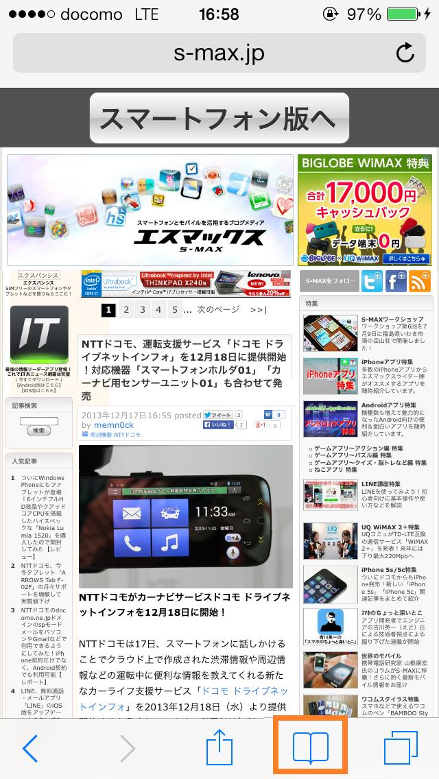 livedoor.blogimg.jp/smaxjp/imgs/6/e/6e6e47ae.png