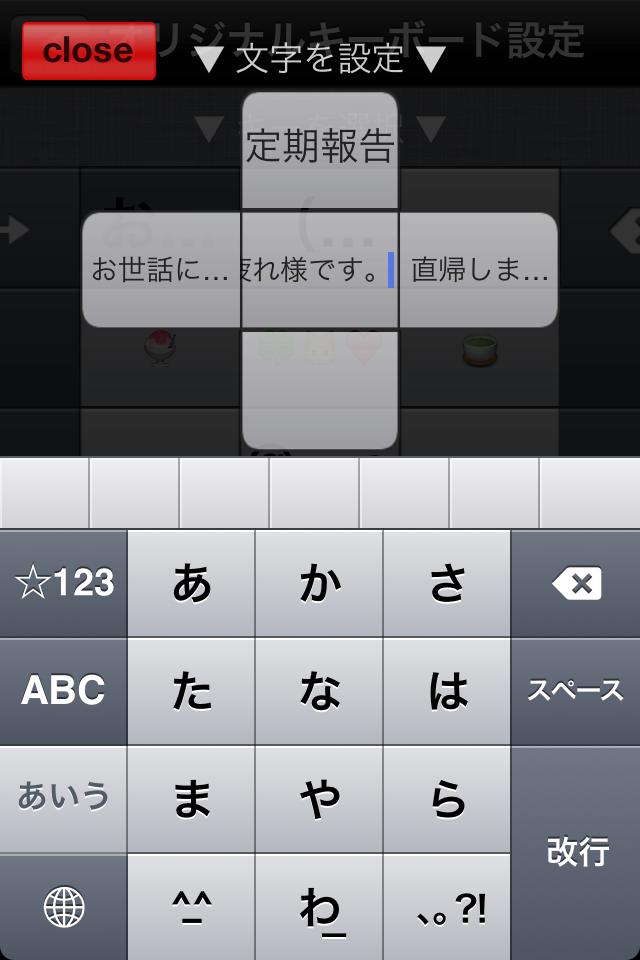 livedoor.blogimg.jp/smaxjp/imgs/6/e/6e8bfca4.png