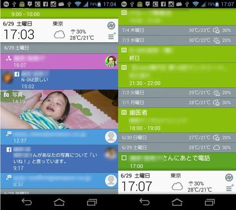 device-2013-06-29-170404