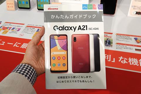 galaxy-a21-007