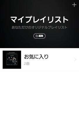 150611_linemusic_17
