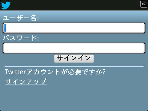 vScreenshot_1356615168972