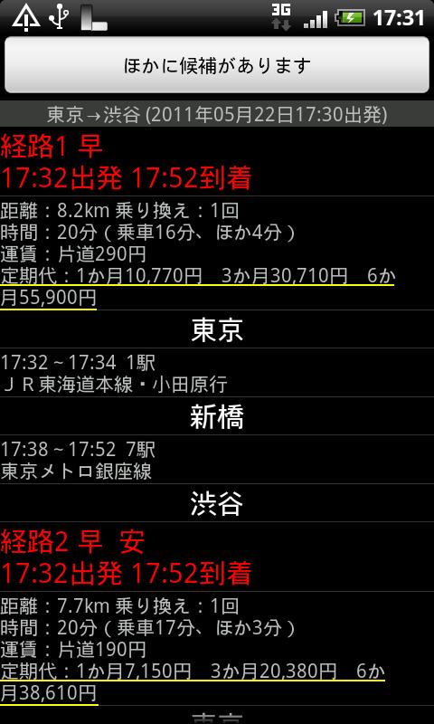 livedoor.blogimg.jp/smaxjp/imgs/4/5/45a7fed4.png
