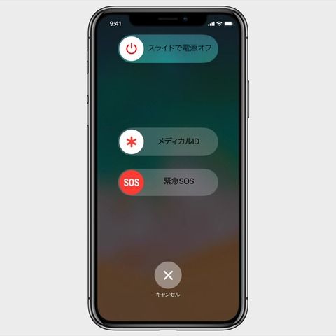 S_BasicsTurnOff-Compact-B@3x_iphone