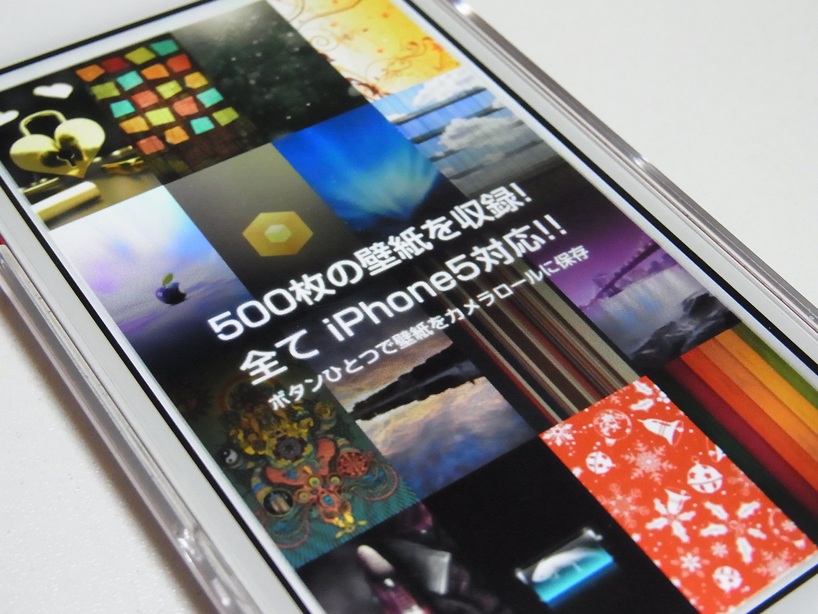 500枚の中からお気に入りの壁紙を探してイメチェンしよう 手軽に使える壁紙アプリ Iphone5用の美しいhd壁紙500枚 無料 Iphoneアプリ S Max
