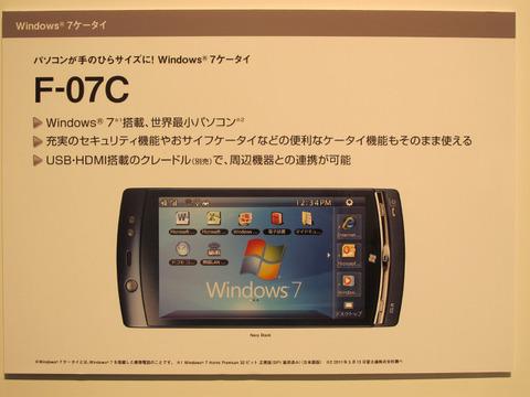 702ec683.jpg