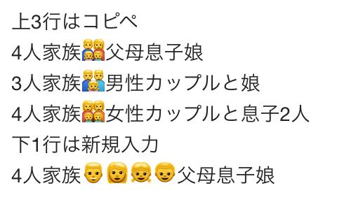 emoji_006