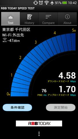 Screenshot_2013-11-27-10-43-01