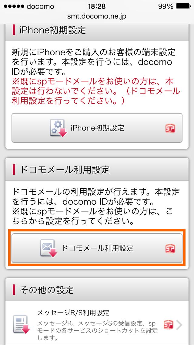 livedoor.blogimg.jp/smaxjp/imgs/7/1/716b2791.png