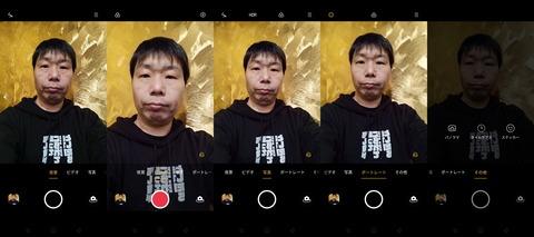 201224_oppo_a73_35_1600