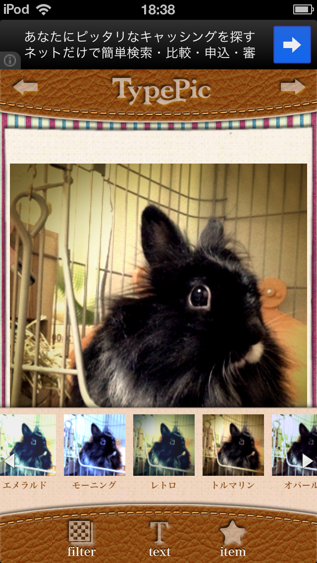 livedoor.blogimg.jp/smaxjp/imgs/7/1/71d61684.png