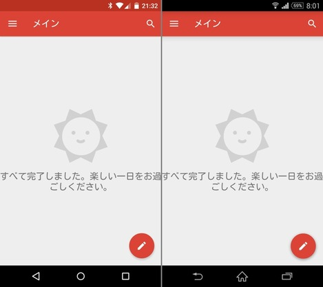 android5_001