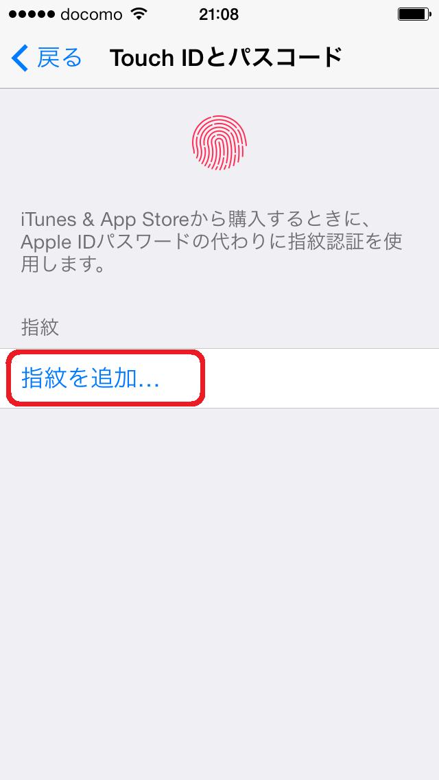livedoor.blogimg.jp/smaxjp/imgs/7/2/720a3504.png