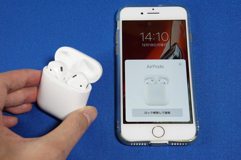 airpods-116