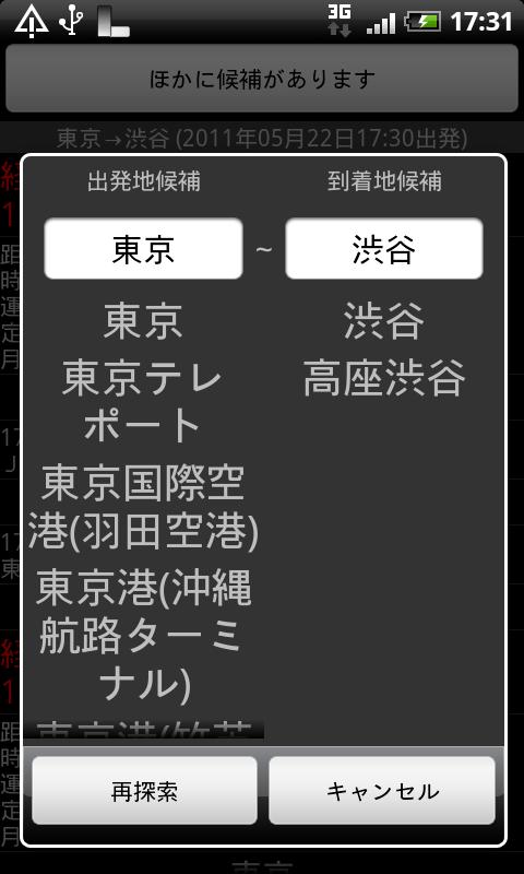 livedoor.blogimg.jp/smaxjp/imgs/e/3/e3afb615.png