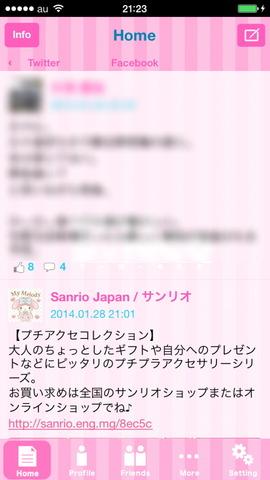 sonico_twitter_10_960