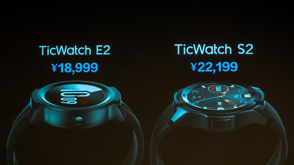 f714014a1b Mobvoiが約2万円のスマートウォッチを発売!高コスパな「TicWatch E2」と ...