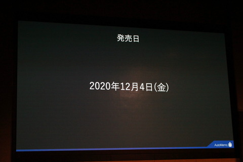 201110_sourcenext_46_960