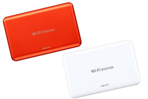 023_Wi-Fi STATION HW-01F_02