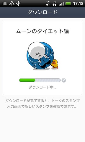 device-2013-01-16-171856