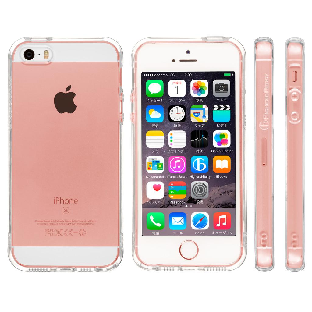 iPhone SEに対応した人気の「TPUクリアケース」が本日限定で特価販売!