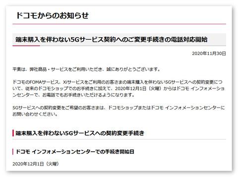 iPhone12mini-etc-009