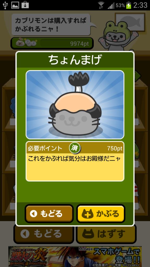 livedoor.blogimg.jp/smaxjp/imgs/0/4/04a87b5e.png
