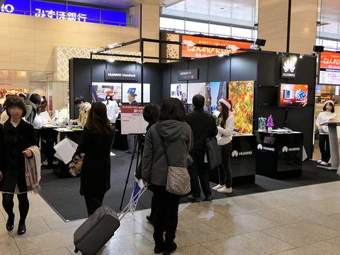 Huawei-osaka-bigman-event_20